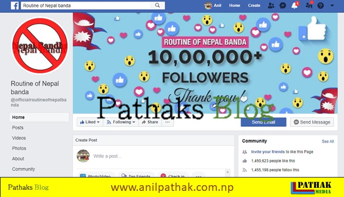 the routine of nepal banda, pathaks blog, anil pathak