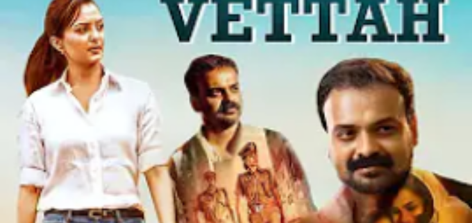 Upcoming Top 10 New South Indian Movie Vettah Hindi Dubbed Download Tamilrockers HD Quality 720p