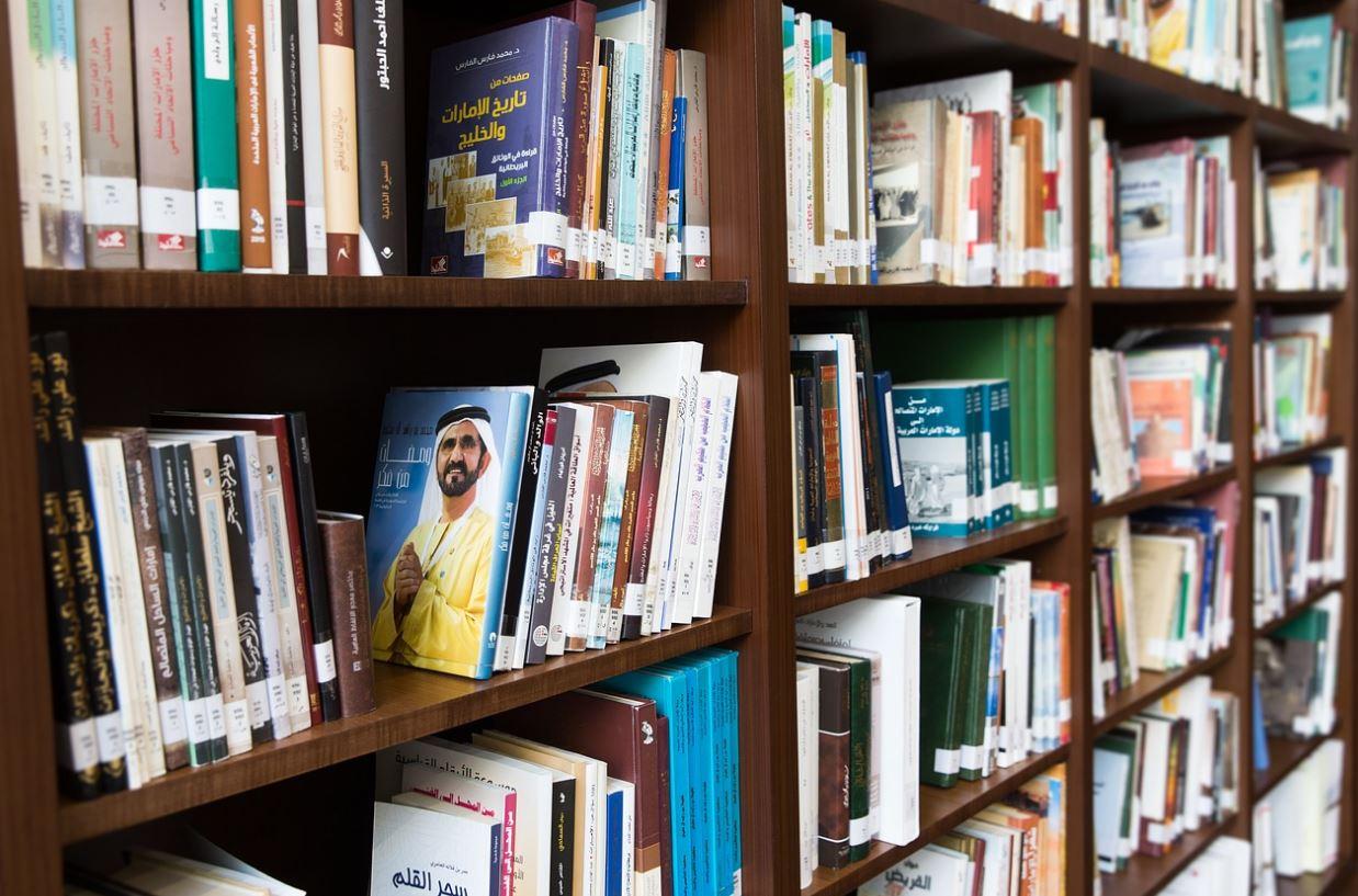 """اتفاقية بين مكتبة الشارقة و""""الإسبانية للتعاون الإنمائي"""" لدعم القراءة"""