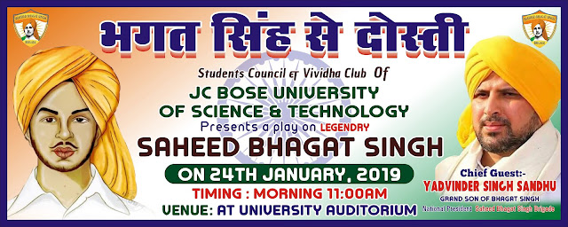"""Dost friendship with Bhagat Singh"" drama on January 24 at JC Bose University YMCA"