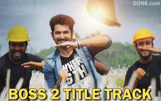 BOSS 2 TITLE TRACK - Arijit Singh, Jeet