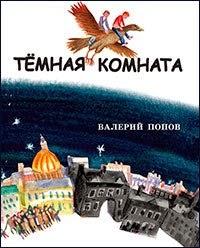 http://www.labirint.ru/books/419697/?p=8581