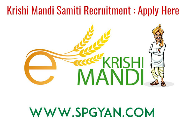 Krishi Mandi Samiti Recruitment