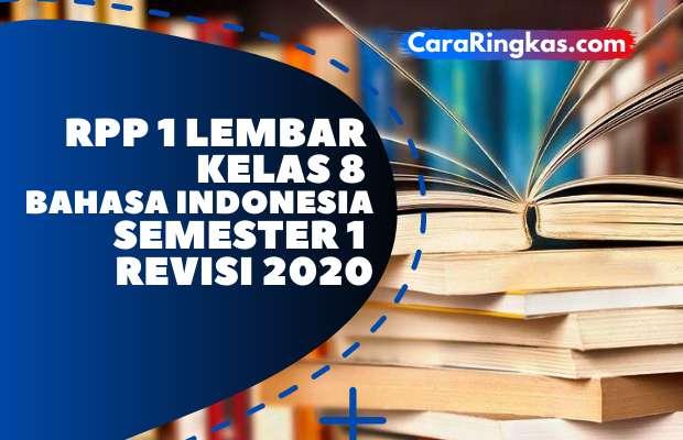 RPP 1 Lembar Bahasa Indonesia Kelas 8