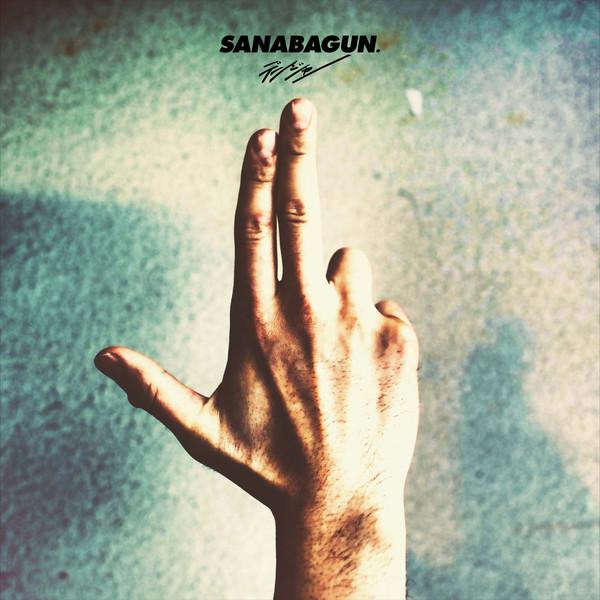 [Album] SANABAGUN. – デンジャー (2016.07.06/MP3/RAR)