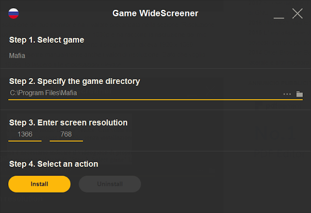 Game WideScreener interfaccia grafica