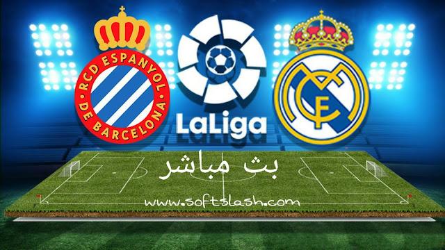 شاهد مباراة Real Madrid vs Espanyol live بمختلف الجودات