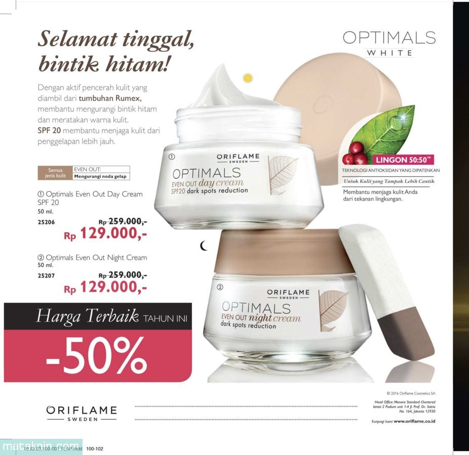 katalog-oriflame-maret-2016