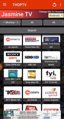 ThopTV Sports apk, , تحميل تطبيق لمشاهدة القنوات الرىاضية المشفرة 2019, شاهد قنوات bein Sports و Beout Q Sports بدون تقطيع تطبيق خرافي , تحميل تطبيق لمشاهدة القنوات الرياضية المشفرة و الافلام العالمية , افضل تطبيقات لمشاهدة القنوات المشفرة مجانا لسنة 2019