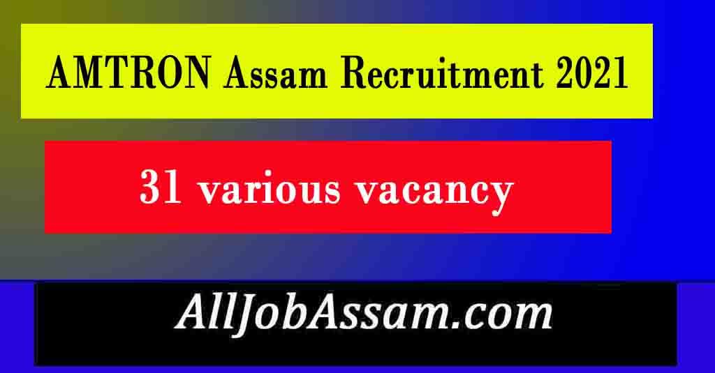 AMTRON Assam Recruitment 2021