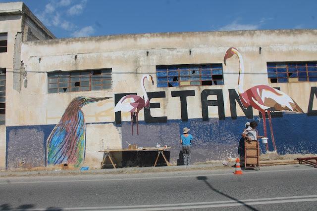 Ολοκληρώθηκε «εν μέρει» η κατασκευή του graffiti στο εργοστάσιο ΠΕΛΑΡΓΟΣ