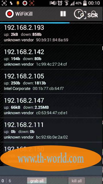 برنامج-WiFiKill