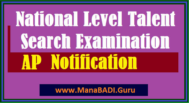 NTSE, AP NTSE, National Level Talent Search Examinaton, AP Notifications, AP Scholarship, AP Schools