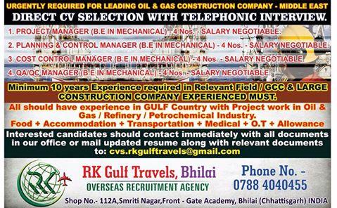 RK Gulf Travels Bhilai Job advertisement for IRAQ