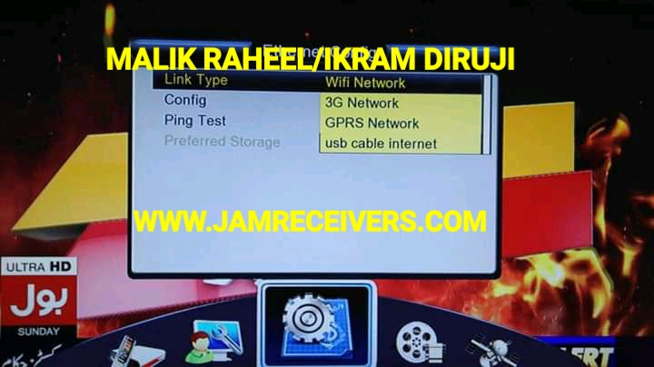 1506T/F SGB2 LATEST POWERVU SOFTWARE 2019 BY JAM RECEIVERS