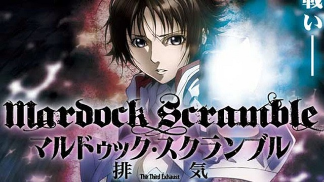 Mardock Scramble The Third Exhaust BD Subtitle Indonesia