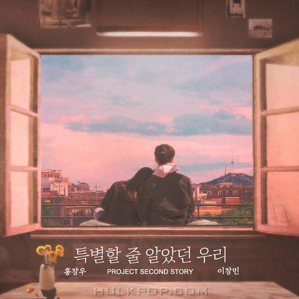 Hong Chang Woo – Project Second Story – Single