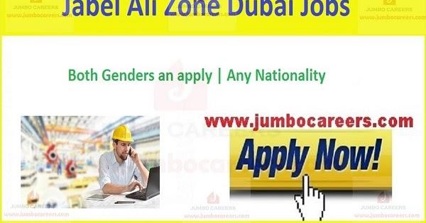 Jabel-Ali-Zone-Dubai-Jobs  Th P Job For Dubai on computer science, civil engineering, for guyanese, quantity surveyor,