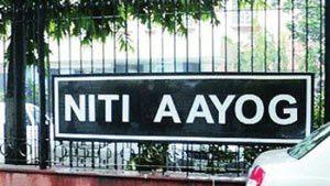 NITI Aayog signed SoI with AISPL