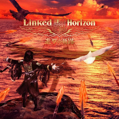Linked Horizon - 進撃の軌跡 rar