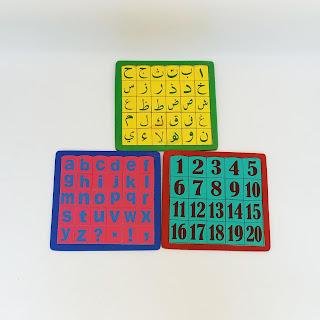 Puzzle Huruf Angka Hijaiyah