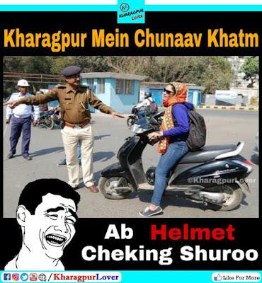 Helmet-Kahargpur-Meme