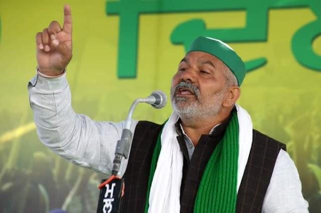 Today news hindi | किसान नेता rakesh tikait कि अमेरिकी राष्ट्रपति जो बिडेन से अपील