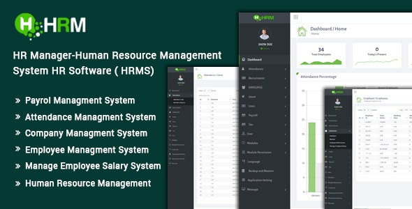 Download HR Manager v3.0 - Human Resource Management System HR Software (HRMS) - nulled