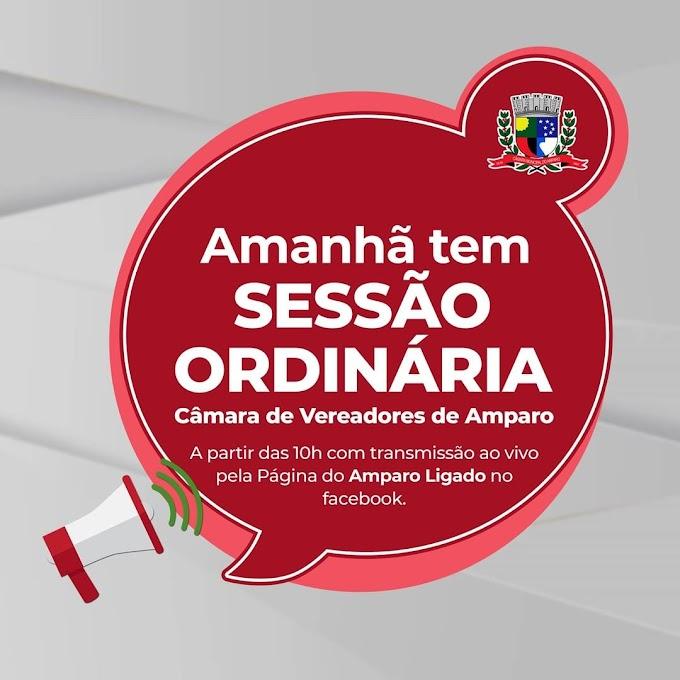 Câmara de Vereadores de Amparo realizará sessão nessa terça-feira