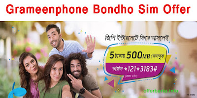 Grameenphone Bondho Sim Internet Offer (June 2017)