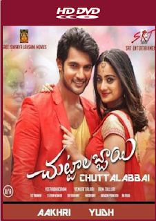 Chuttalabbayi 2016 Hindi Dual Audio 1GB UNCUT HDRip HEVC Mobile