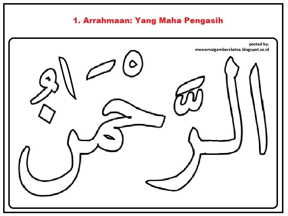 mewarnai+gambar+sketsa+kaligrafi+asmaul+husna+1+arrahmaan
