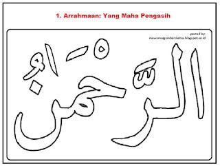 Image Result For Gambar Mewarnai Anak Muslim