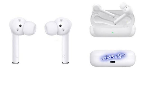 مواصفات وسعر سماعة هواوي Huawei FreeBuds 3i