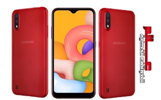 سامسونج جالاكسي Samsung Galaxy A01