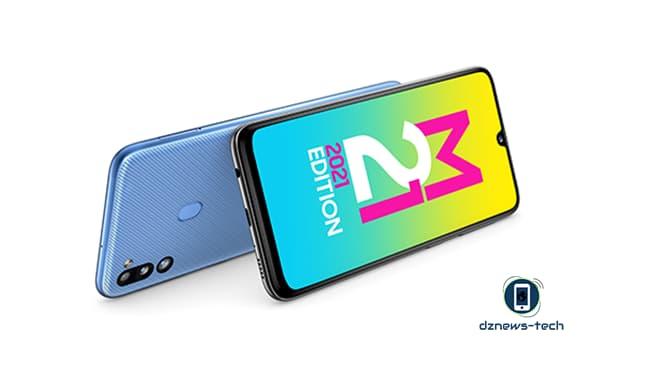 سعر ومواصفات سامسونغ Galaxy M21 2021 ــ رسميًا