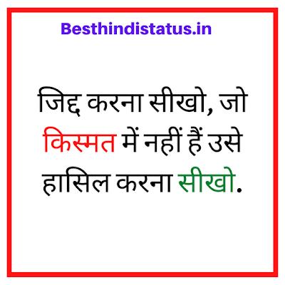 Attitude Status [20+ BEST & LATEST] For WhatsApp & Facebook