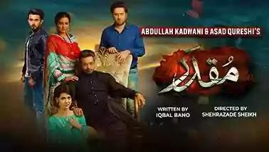 Har pal geo tv muqaddar