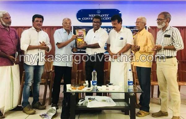 News, Kerala, Kasaragod, K G Razak, MLA, Inaugurated, Release, K.G Razak's Poongavanam released