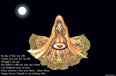 Happy-karva-chauth-images