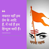 【100+ new】Kattar Hindu status | bhagwa dhari hinduwadi status in hindi