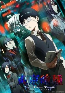انمى Tokyo Ghoul Season 1 الموسم الأول مترجم أونلاين كامل تحميل و مشاهدة