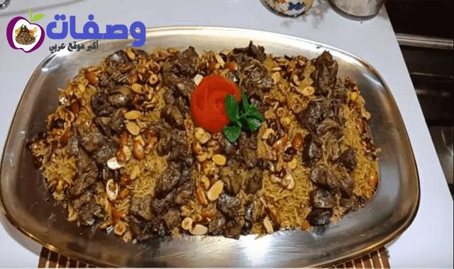 طريقه عمل ارز بالخلطه فاطمه ابو حاتي