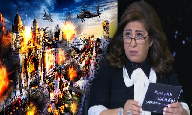 كشفت عن مفاجات قادمة في تونس: ليلى عبد اللطيف تحذر من حرب مدمرة بعد كورونا