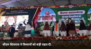 मध्यप्रदेश सरकार पूरी तरह किसानों के लिए समर्पित, कोई बिचौलिए नहीं, कोई कमीशन नहीं, सीधे किसानों के खातों में