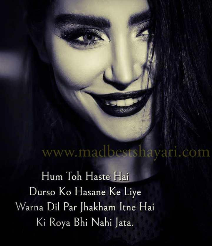 Sad Status Shayari In HIndi For Girl Image