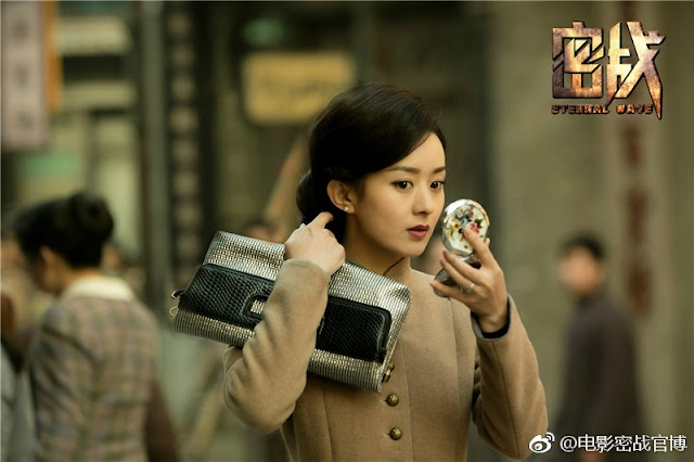 Eternal Wave Zhao Li Ying