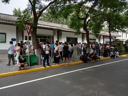 投诉:八四诈骗案受害人到陕西省政府上访