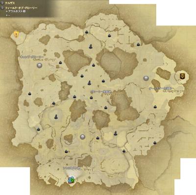 砕氷戦 マップ 地図 FF14 フロントライン FL 白紙 フィールド オブ グローリー