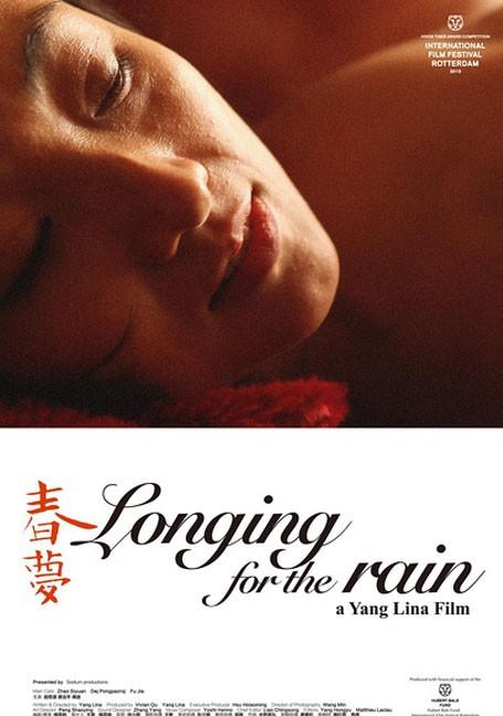 Longing.for.the.rain[2013]